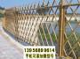 東川竹籬笆仿竹籬笆常州市武進竹圍欄綠化圍欄木柵欄