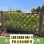 漳州市竹篱笆不锈钢仿真竹护栏广东顺德竹围栏碳化木护栏木护栏