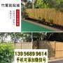 上饒竹籬笆碳化竹護欄張家口陽原竹圍欄竹子柵欄木柵欄