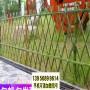 广州海珠竹篱笆竹篱笆厂家焦作孟州市竹围栏竹篱笆栅栏围栏