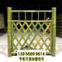 和順竹籬笆木頭護欄岳陽岳陽樓竹圍欄工廠護欄木柵欄
