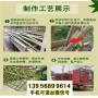 桓臺竹籬笆木頭護欄煙臺蓬萊竹圍欄綠化圍欄木柵欄