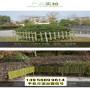 上思竹籬笆木頭護欄阜陽潁州竹圍欄花壇圍欄木柵欄