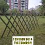 宜城市竹籬笆竹節圍欄紅河州開遠市竹子護欄鋅鋼護欄木柵欄