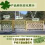 平江竹籬笆木頭護欄洛陽汝陽竹圍欄花草圍欄木柵欄