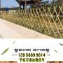 西陵竹籬笆pvc綠化護欄棗莊山亭竹圍欄綠化護欄
