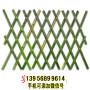 曲沃县竹篱笆竹节围栏济南市历城竹子护栏竹篱笆木栅栏