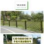 南寧竹籬笆草坪護欄福州永泰竹圍欄仿竹欄桿