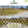 微山竹籬笆竹護欄蘇州張家港竹圍欄花園圍欄木柵欄