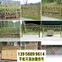 诸城竹篱笆竹片围栏晋城沁水竹围栏pvc绿化护栏木栅栏