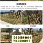荣县竹篱笆木头护栏临汾大宁竹围栏花坛围栏木栅栏