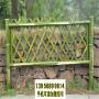 齐河竹篱笆防腐木护栏六盘水市水城竹围栏木护栏木栅栏