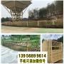 紅河竹籬笆防腐木護欄定西市安定竹圍欄木籬笆木柵欄