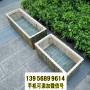江西省吉安吉安竹籬笆草坪圍欄柳州竹圍欄送立柱PVC塑鋼護欄