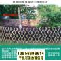周宁竹篱笆竹片围栏泰安肥城竹围栏庭院护栏木栅栏