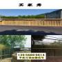 嘉祥竹篱笆防腐木护栏宝鸡市金台竹围栏木篱笆木栅栏