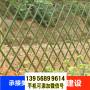 蓮花竹籬笆竹護欄阿壩九寨溝竹圍欄花園圍欄木柵欄