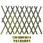 平顺竹篱笆防腐木护栏日喀则拉孜竹围栏塑钢护栏木栅栏