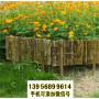 普蘭竹籬笆竹籬笆張家界桑植竹圍欄綠化護欄木柵欄