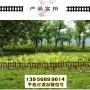 汉源竹篱笆防腐木护栏驻马店市上蔡竹围栏竹子护栏木栅栏