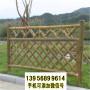 绩溪竹篱笆户外花园围栏鸡西梨树竹围栏碳化木护栏