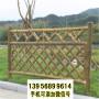 揭阳竹篱笆草坪护栏资阳安岳竹围栏花坛围栏