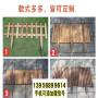 陵水竹篱笆竹护栏肇庆高要竹围栏草坪栅栏木栅栏