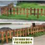 隨縣竹籬笆竹柵欄張家口沽源竹圍欄pvc草坪護欄木柵欄