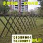 讓胡路竹籬笆塑鋼護欄益陽市資陽竹圍欄碳化木護欄竹柵欄