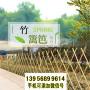 海安竹篱笆竹片围栏茂名信宜竹围栏道路护栏木栅栏