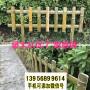 掇 竹籬笆竹護欄珠海金灣竹圍欄花園圍欄木柵欄