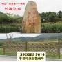 杭州西湖竹篱笆竹篱笆厂家济南历下竹围栏竹子护栏竹栅栏