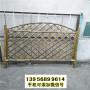 桃城竹篱笆竹节围栏台州市温岭市竹子护栏竹片围栏木栅栏