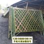 吉水竹籬笆木頭護欄泰安新泰竹圍欄竹子柵欄木柵欄