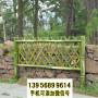 莱州竹篱笆防腐木护栏湖州市安吉竹围栏木头护栏木栅栏
