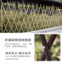 平遙竹籬笆竹護欄攀枝花米易竹圍欄pvc護欄木柵欄
