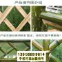 珠暉竹籬笆仿竹籬笆南陽宛城竹圍欄pvc圍欄木柵欄