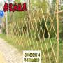 怀化中方县竹篱笆竹篱笆厂家周口鹿邑县竹围栏竹篱笆竹栅栏