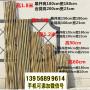 翠屏竹篱笆不锈钢仿竹护栏滁州来安竹围栏新农村护栏