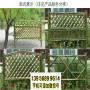 信阳淮滨竹篱笆木头护栏仙居竹围栏新农村护栏木栅栏