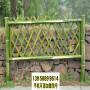 章貢竹籬笆廠家直銷碳化木圍欄銅陵市獅子山竹圍欄庭院實木柵欄