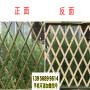 凭祥竹篱笆竹片围栏鹰潭月湖竹围栏道路护栏木栅栏