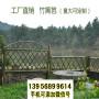 黎城縣竹籬笆竹節圍欄吉安市青原竹子護欄塑鋼護欄木柵欄