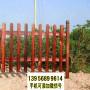 眉山竹籬笆竹籬笆青島李滄竹圍欄pvc綠化護欄