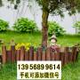 承德竹籬笆草坪護欄荊州 竹圍欄庭院護欄