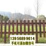 珠晖竹篱笆户外花园围栏荆州沙市竹围栏竹篱笆栅栏