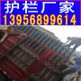 宁波宁海pvc护栏_小区围墙护栏多少钱每米