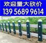 金华浦江pvc塑钢护栏_厂房栏杆花园栅栏美观牢固