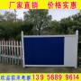 浙江衢州塑钢护栏_pvc草坪围栏过年不打洋发货
