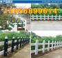 利川塑钢护栏围墙护栏变压器护栏【变压器护栏139 5689 9614】